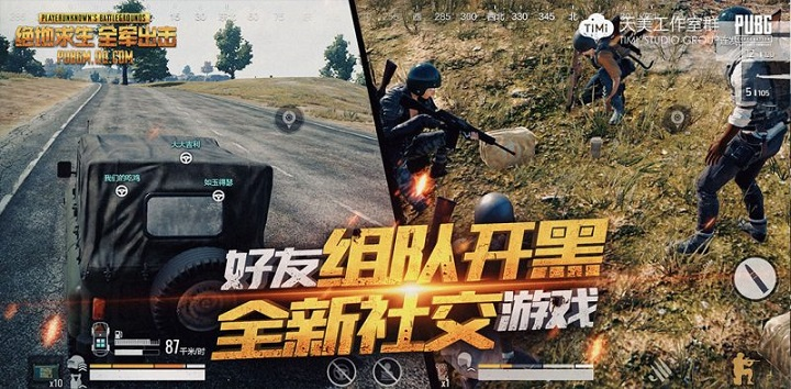PUBG on Mobile is Thriving - Heading to the West?